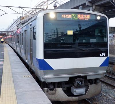 E JAN 2021  正月明けのプチ旅・・・・・⑦東北本線南下