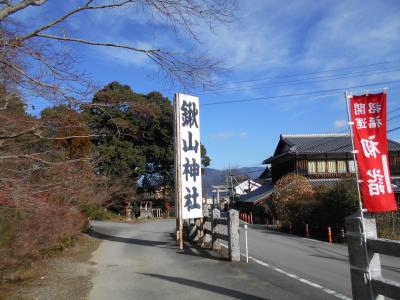 鍬山神社から安威川ダム工事現場へ