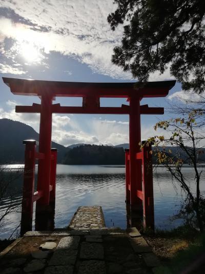 箱根、神社周りで1泊2日の一人旅