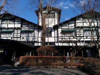 【クラッシックホテル】軽井沢万平ホテルで宿泊