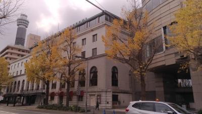 【クラッシックホテル】横浜ホテルニューグランドで宿泊