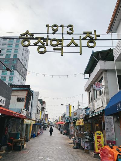 韓国の忘れてはいけない場所へ