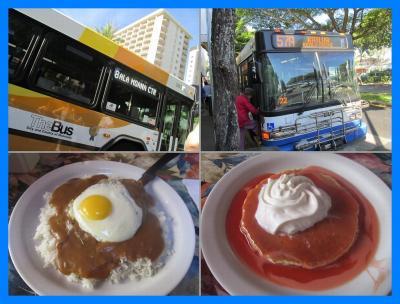 ハワイ満喫2013(2)TheBusでカイルアへGo&シナモンズのパンケーキとロコモコ