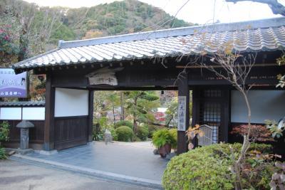 県内旅行で宮ケ瀬湖から飯山温泉へ。③飯山温泉元湯旅館を満喫。