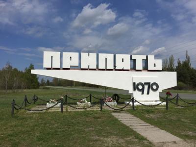 チェルノブイリツアー 1