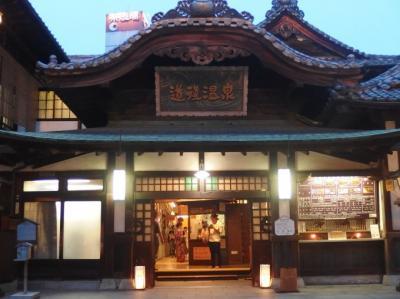 2016/6広島愛媛の旅その3 「ようおいでたなもし松山・道後温泉」へ