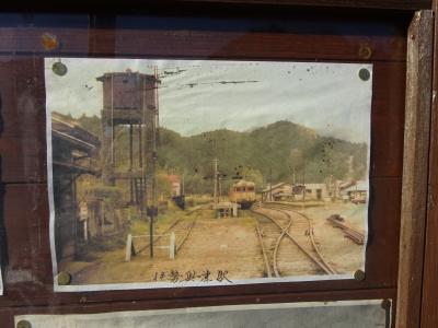 京都から三重へ。近畿の東側の方に行ってきた【その4】 近鉄線から名松線への抜け道&伊勢奥津駅へ