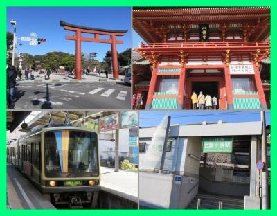 2015鎌倉プリンスホテルへ(2)鶴岡八幡宮で感謝の祈り 江ノ電に乗って七里ヶ浜駅へ