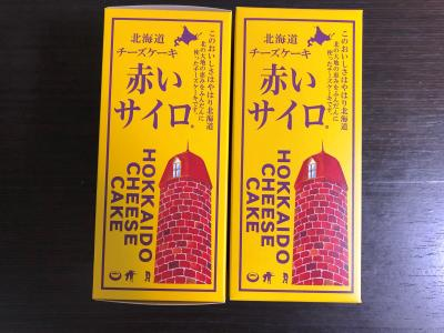2020.10 じゃらんで行く北海道穴場の紅葉巡り②…北見冨里湖、遠軽神社、「赤いサイロ」もゲットした!