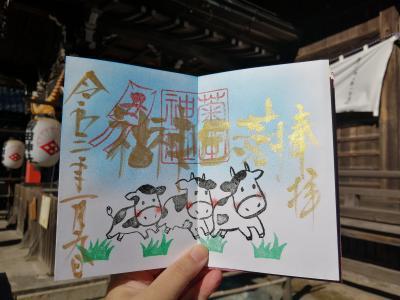 '21 千葉御朱印さんぽ1月 初詣に菊田神社へ行ってみた