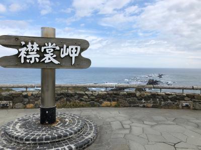 北海道ほぼ一周ぼっちツーリング2019 9日目 フラッグコンプとえりも岬