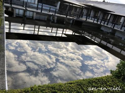 再び九州縦断☆温泉の旅☆<2>きりしま悠久の宿 一心(2020)