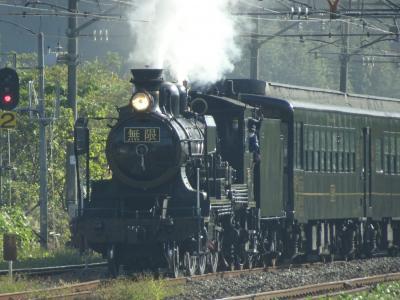 鬼滅の刃 X JR九州 「SL無限列車」を追いかけて
