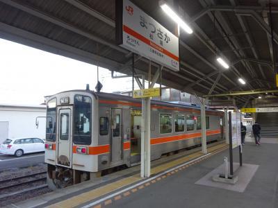 京都から三重へ。近畿の東側の方に行ってきた【その5】 まったり名松線と快速みえと名古屋のうまいもの