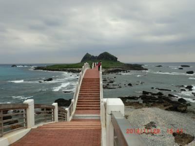台湾一周の旅 3日目