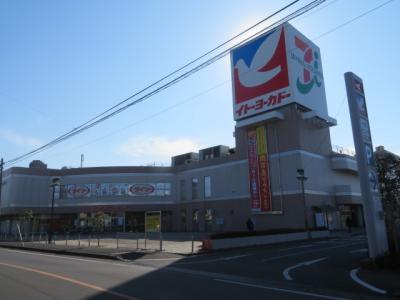 加須の不動ヶ岡不動尊總願寺と周辺に行きました