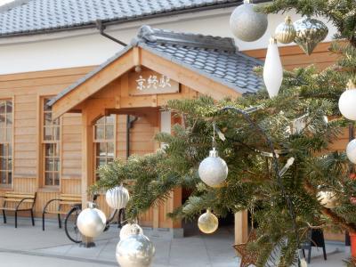 JR奈良からひと駅「京終駅」の駅舎カフェ