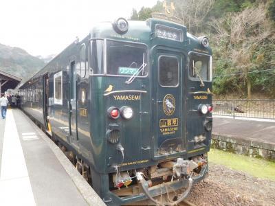 熊本県南部の旅 1日目 観光列車三昧で人吉へ