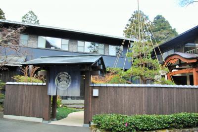 県内旅行でまたまた箱根へ。今回は名湯の芦之湯の松坂屋へ。②老舗旅館である松坂屋にチェックイン。