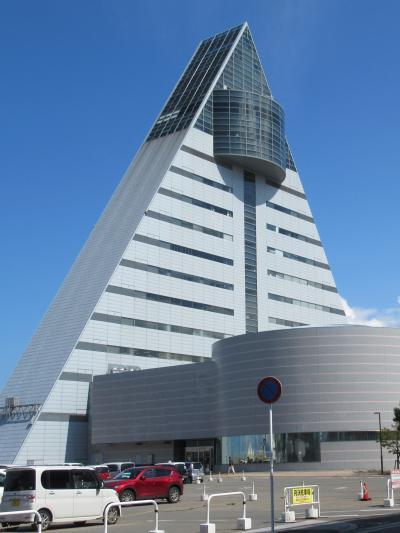 青森の旅⑧ 観光物産館アスパム10階「みちのく料理西むら」で津軽貝焼き味噌ランチを食べる