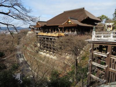 京都1日目