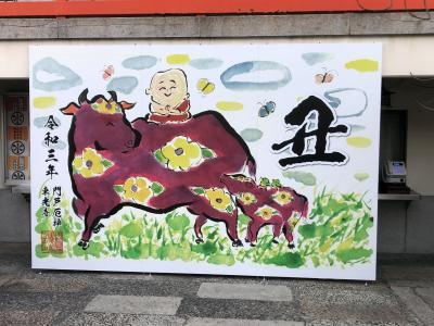 謹賀新年2021 三福詣り+とある休日の出来事(関西編Ver.20)