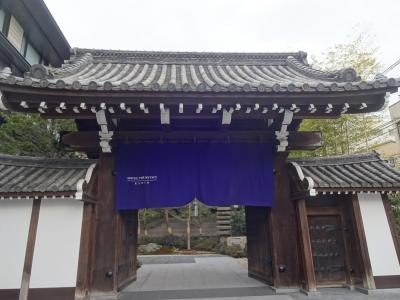 HOTEL THE MITUI KYOTO ラグジュアリーコレクションホテル&スパ 滞在記