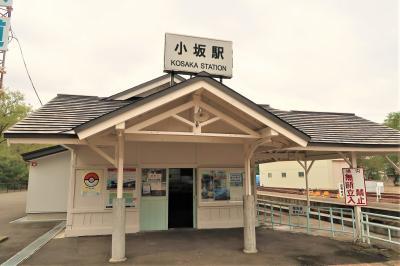 【2020年10月】車で行く秋田~小坂、湯瀬温泉、大館へ~