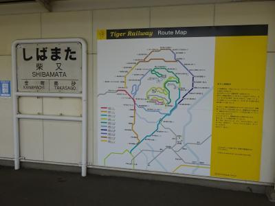 東京の東端から千葉県下総あたりをブラブラ【その1】 葛飾柴又周辺を歩く