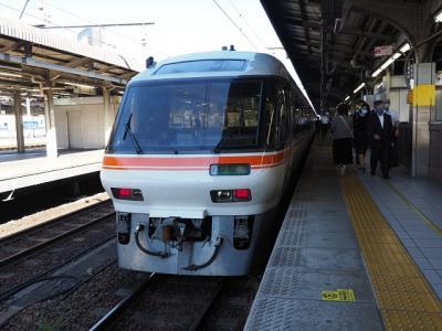 富山旅行その1 ワイドビューひだグリーン車に乗る
