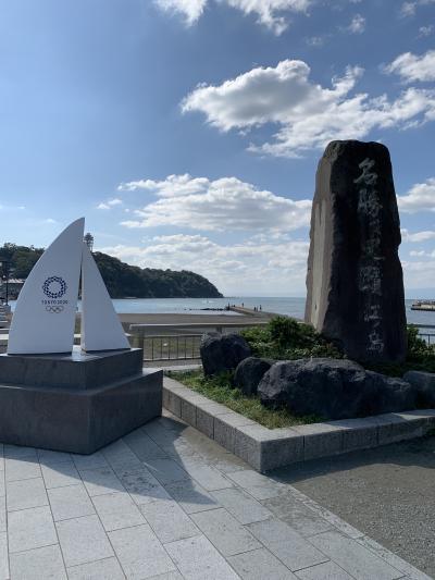 ´チー´フランスへ 2 ~江の島・鎌倉観光編~