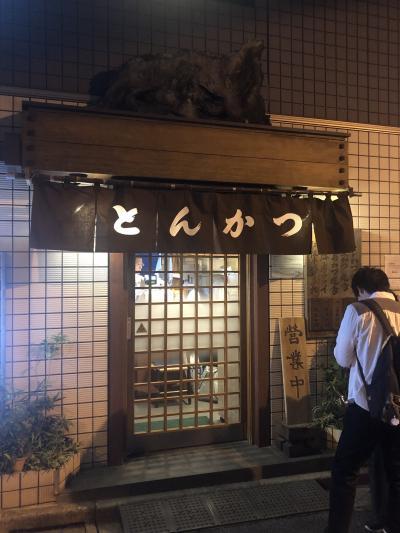 秋葉原発のとんかつ店「丸五」~東京を代表するとんかつ店のひとつ。ミシュランガイド東京ビブグルマン掲載店~