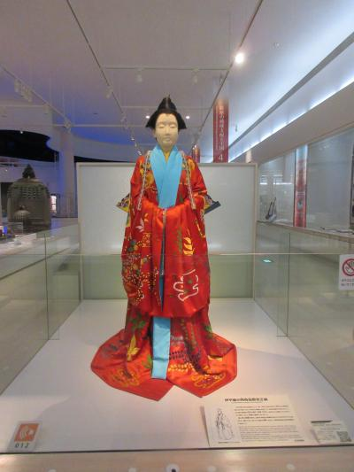 ☆☆沖縄県立博物館・美術館で沖縄の歴史を学ぶ 2020 ☆☆