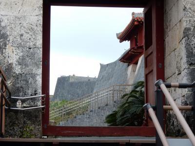 北の次は南 GoTo沖縄 番外編 首里城めぐり