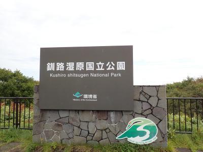 Go To トラベル Go To 道東 7
