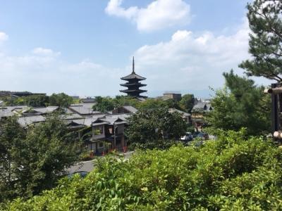 京都 奈良 和歌山 ほぼ二人じめ旅 1