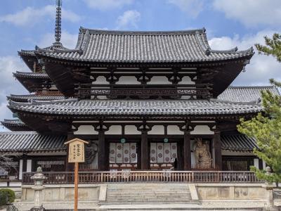 奈良斑鳩の法隆寺