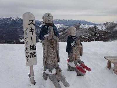 ブランシュたかやまスキーリゾート(長野県) 2021.1.26~27