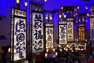 【石川】ANA「とく旅マイル」で冬の能登へ