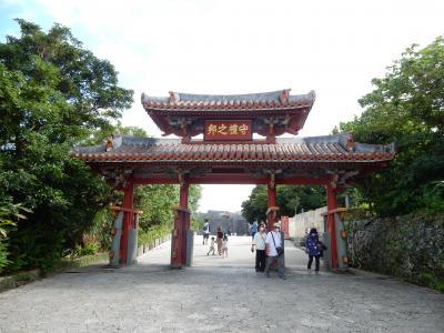 北の次は南 GoTo沖縄 2日目は那覇中心部を観光