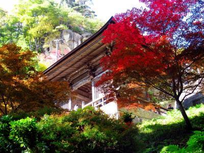 秋の山寺と大正ロマンあふれる銀山温泉