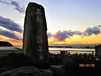湘南 江の島の新春を歩く