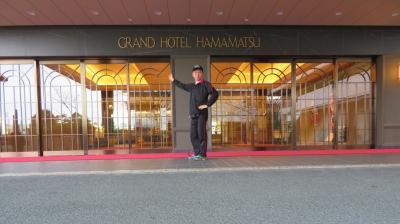 2つのキャンペーンを使ってお泊り!☆第9弾、浜松グランドホテル