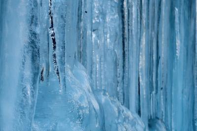 ICE*WORLD