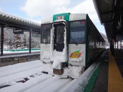 18きっぷ消化試合。使用最終日。そうだ!雪を見に行こう(またかい)
