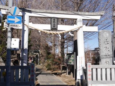 蒲生一里塚から越谷香取神社まで歩いてみた☆北越ぎょうざ☆2021/01/30