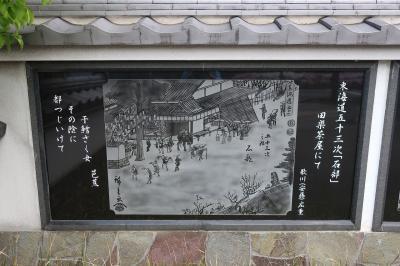 2020年 5月 滋賀県 湖南市 石部宿