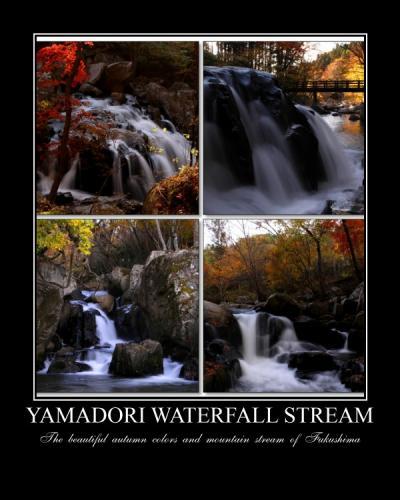 ◆阿武隈の山河燃ゆる山鶏滝渓谷