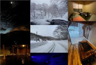 とにかく「密」を避けろ~の旅3・「湯の小屋温泉 龍洞」の多種多様な貸切風呂&雪見風呂を満喫~