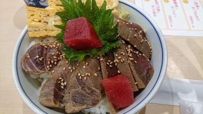 早稲田穴八幡宮の一陽来復お守りと横浜の熟成マグロ丼